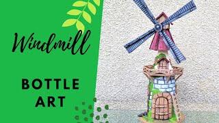 Bottle art/ Wine bottle craft/Old fashioned windmill/bottle decoration/ altered bottle