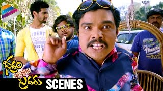 Sampoornesh Babu Comedy Scene | Bhadram Be Careful Brother Comedy Scenes | Telugu Filmnagar