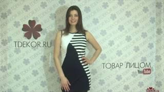 Платье Осколки (чёрно-белое)  - Одежда из Иваново