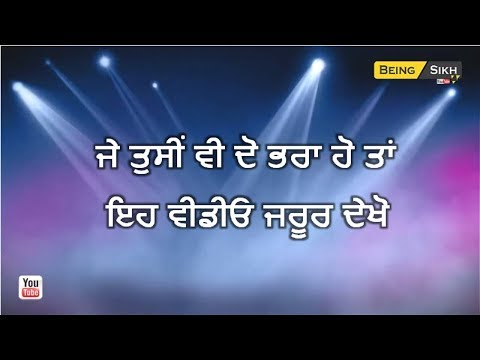Message for brothers II Beautiful punjabi story II Being Sikh