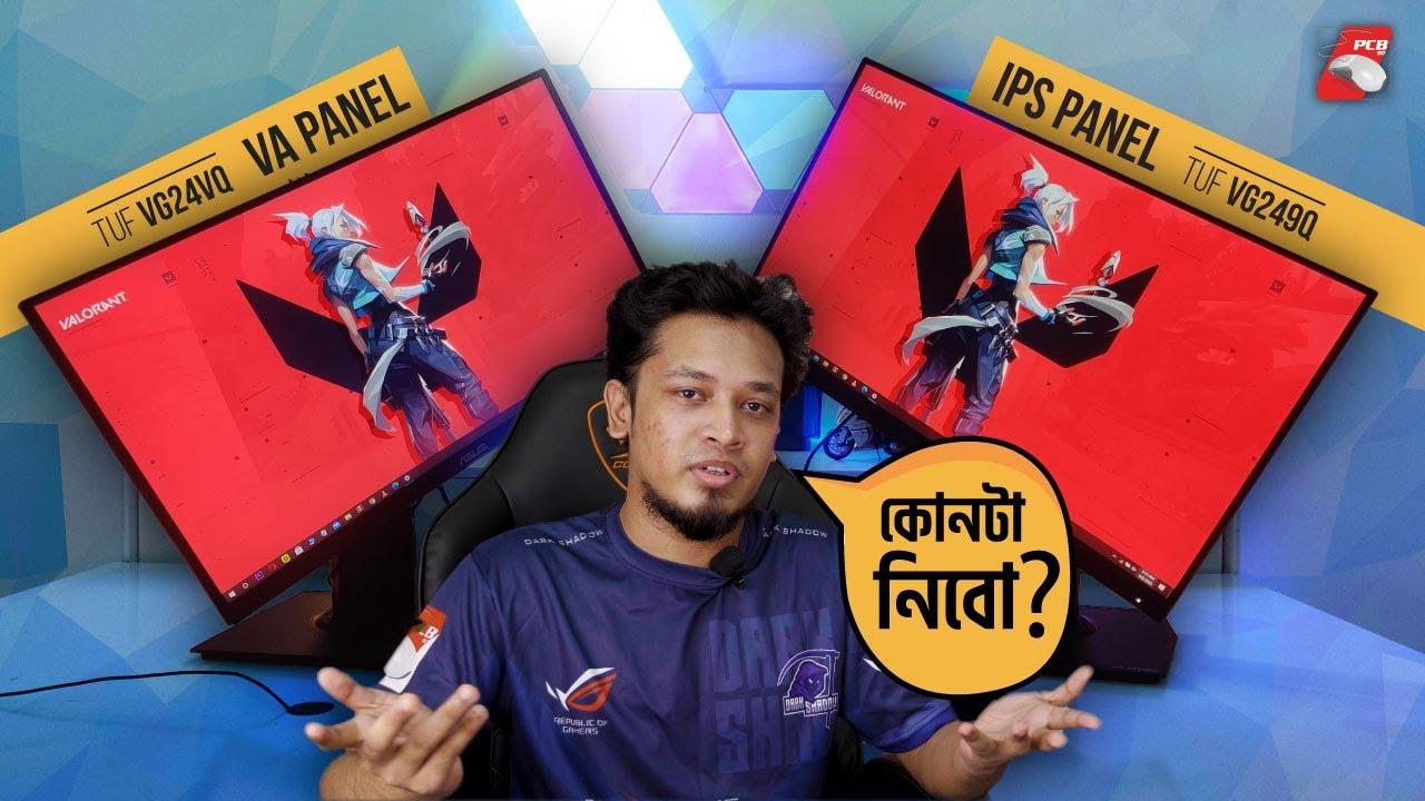 IPS vs VA Panel | 144Hz Gaming Monitor Review ft ASUS VG249Q & VG24VQ