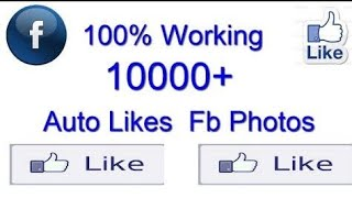 {100%}how to increase Facebook photos likes in hindi