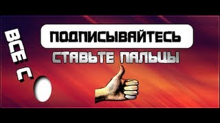 Adobe Photoshop CS6 - [Jam Time] - Все с нуля ( Урок #1 )