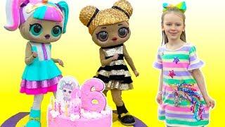 День Рождения Лизы! 6 лет! Супер праздник с куклами ЛОЛ!