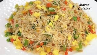 Egg Fried Rice پلو در ماهي تابه  Tawa Pulao Recipe By ( Mazar Cuisine )