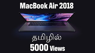 Apple MacBook Air 2018 Unboxing and Review | VelBros Tamil