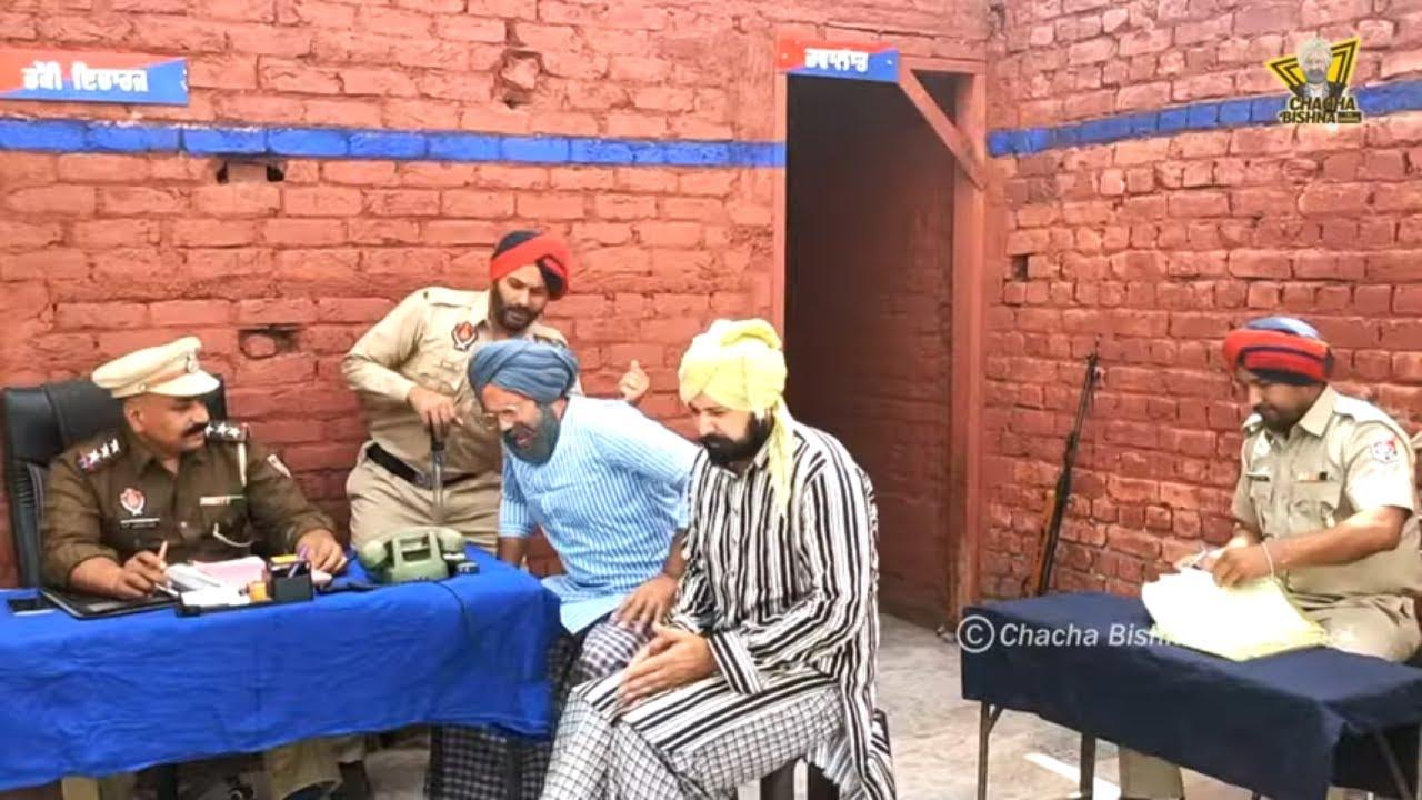 Chacha Bishna || Bira Sharabi || Razi - Nava || New Punjabi Funny Comedy 2021