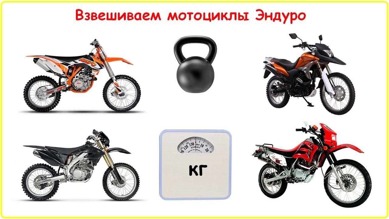 Мотоциклы & Lf200 Enduro Lifan и другие K6, Enduro едет, чтобы рассмотреть Кайо