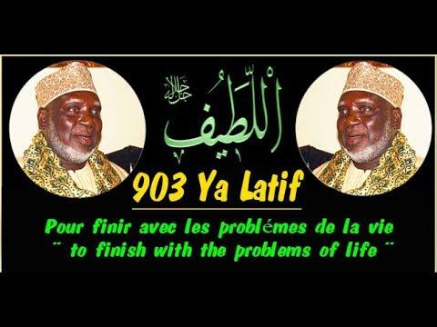 903 Ya Latif pour finir avec les problèmes de la vie
