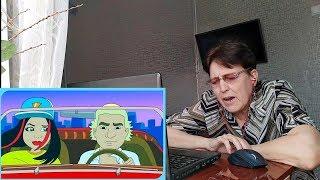 Бьянка - Травой (Премьера клипа, 2019) РЕАКЦИЯ