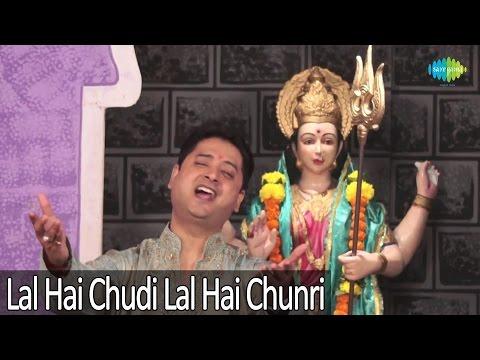 Lal Hai Chudi Lal Hai Chunri   Harish Kumar   Pahadon Wali Maa   Mata Bhajans