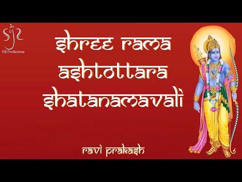 Shree Rama Ashtottara Shatanamavali | 108 names of Lord Rama | Full Song with Lyrics