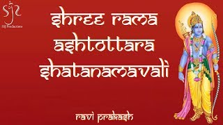 Shree Rama Ashtottara Shatanamavali | 108 names of Lord Rama | Full Song with Lyrics Mp3