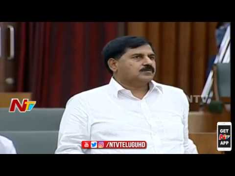 MLA Adi Narayana Reddy Speech on Minimum Support Price & Market Intervention Scheme || NTV