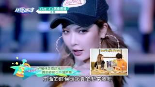 play J's 偶像週報-性感icon泫雅