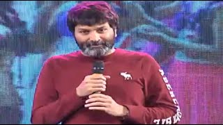 Trivikram Shares Flashback - Erra Bus Movie Audio Launch - Dasari Narayana Rao, Manchu Vishnu
