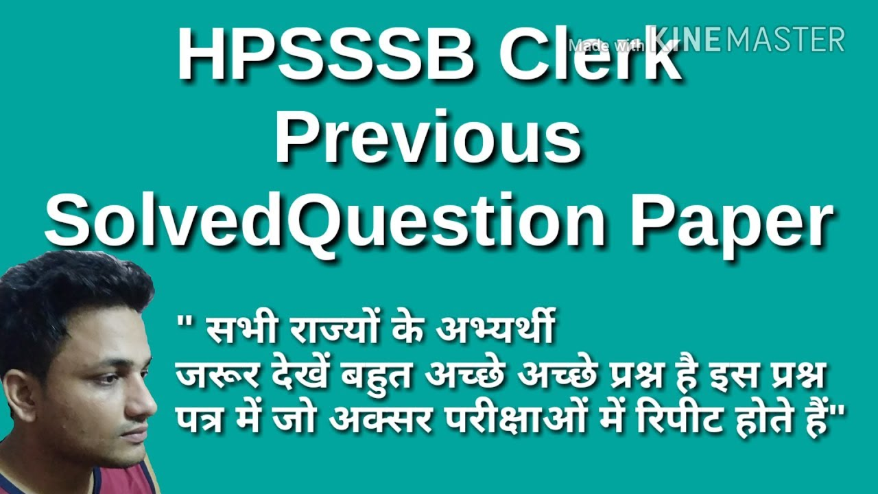 Ibps Clerk Exam 2011 Solved Question Paper Pdf