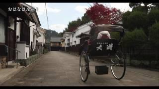 古き良き、往年の日本を訪ねる旅~愛媛県大洲市~(日本語:5分Ver)