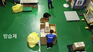 [수출포장] 중국향 소형장비 종이 파레트 포장 #종이파…