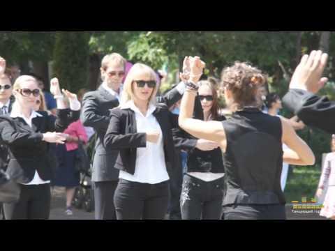 Танцевальный флэшмоб Секретные Агенты в Сокольниках