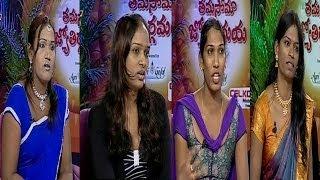 Thamasoma Jyothirgamaya - Hijras Life Style & Inner views