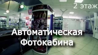 туймазы .трк ИРЕМЕЛЬ  фотокабина !!!!!(, 2016-10-18T14:50:05.000Z)