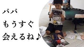 カンカンの正座が可愛いです^^ 勸玄(かんげん)くん 海老蔵パパと会っ...
