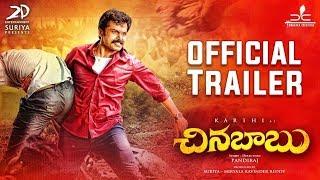 Chinna Babu Telugu Official Trailer | Karthi, Sayyeshaa | D. Imman | Pandiraj