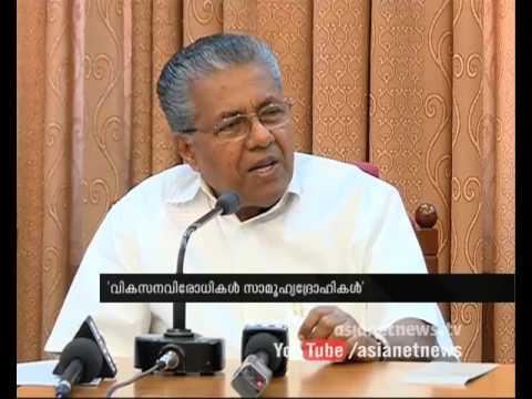 We are not against development; will support Adani in Vizhinjam port development; Pinarayi Vijayan