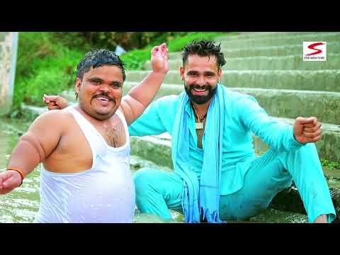 LATEST HARYANVI SHIV BAJAN 2018 # HARYANE KA BHOLA # NEW RAJU PUNJABI HARYANVI SONG 2018 NEW SONG