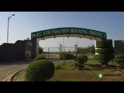 15 MARLA RESIDENTIAL PLOT FOR SALE IN PAKISTAN ATOMIC ENERGY COMMISSION LAHORE