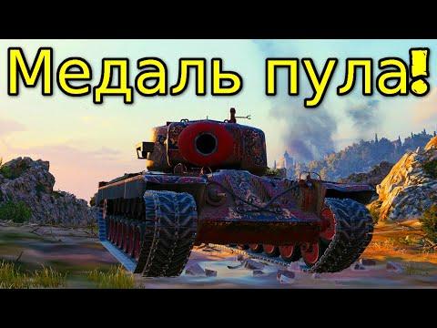 Т30 - КЛАССНЫЙ БОЙ НА РУДНИКАХ!!!