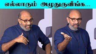 SathyaRaj Speech about Kanaa