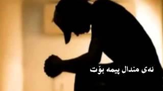 XoShTren GoRaNe FarSe Zher NuSe KurDe   Mohsen Lorestani Bacha Nane By TaMaNoKa