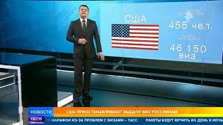 Цифры   сколько виз оформили американские дипломаты и дипломаты других стран