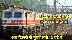 Mumbai Special Rajdhani Will be Back Again