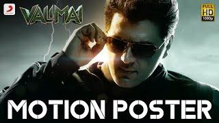 Download Valimai Motion Poster | Ajith Kumar | Yuvan Shankar Raja | H. Vinoth | Boney Kapoor