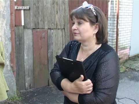 знакомства измаил одесская обл украина