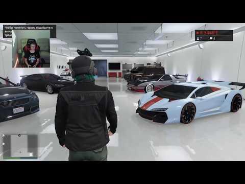 GTA 5 PS4 PRO 1080p 60FPS #125
