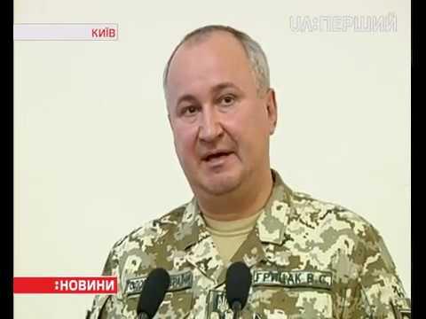 ФСБ готує терористичні акти та вбивства на території України