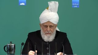 Tamil Translation: Friday Sermon 1 December 2017