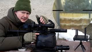Как правильно установить пристрелять прицел для охоты и отстрел Лешего в  15c