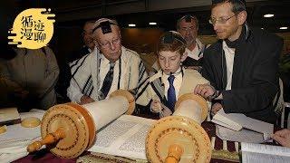 袁腾飞四聊以色列:犹太人的教育因何冠绝世界?