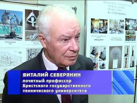 2017-03-23 г. Брест. Научный семинар. Новости на Буг-ТВ.