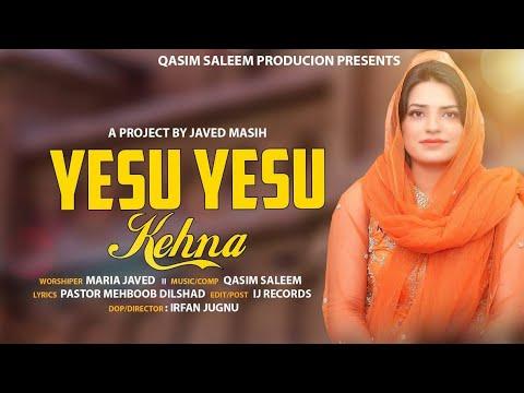 Download New geet 2021 Geet main te yasu ysau kehna by Maria javed