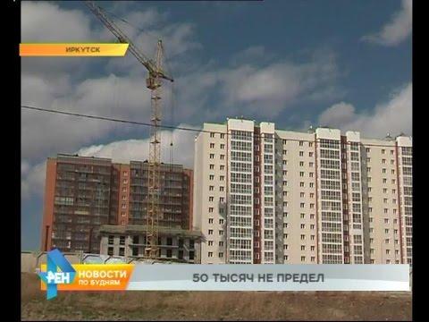 Недвижимость под мат. Капитал в иркутске. 4 сот. , в черте города, в 10 минутах ходьбы от остановки обелиск. Дом полностью готов к проживанию: