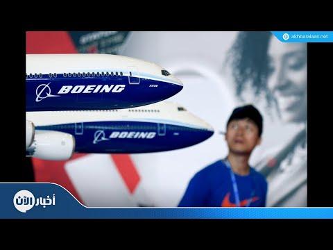 الضغوط تتزايد على بوينغ بعد كارثة الطائرة الإندونيسية  - نشر قبل 8 ساعة