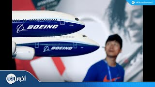 الضغوط تتزايد على بوينغ بعد كارثة الطائرة الإندونيسية