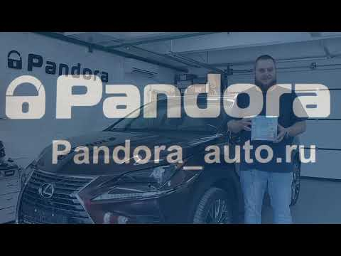 Pandect X-1800L. Обзор автосигнализации.
