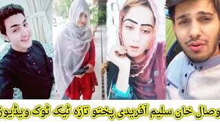 Koko Saleem Afridi Vs wisal khan official Full Pashto Tik tok Funny Videos 2019